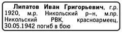 http://sd.uploads.ru/t/syN2i.jpg