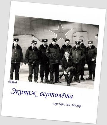http://sd.uploads.ru/t/szTdC.jpg