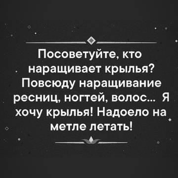 http://sd.uploads.ru/t/t00SG.jpg