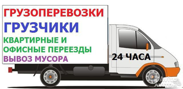 http://sd.uploads.ru/t/t0k9f.png