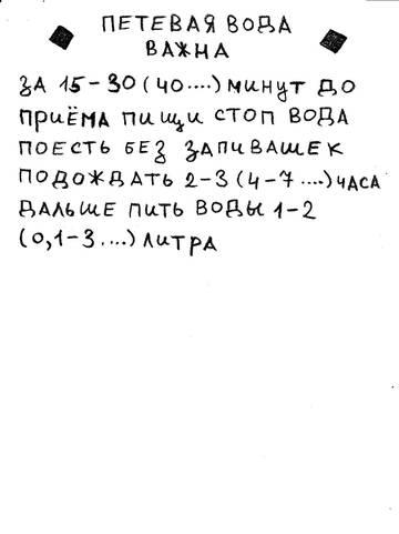http://sd.uploads.ru/t/t2I6j.jpg