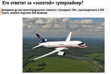 http://sd.uploads.ru/t/t2g16.jpg