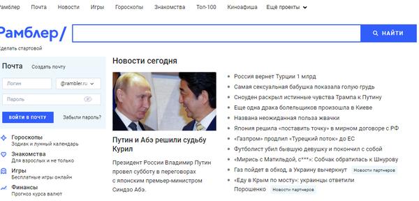 http://sd.uploads.ru/t/t3TF0.png