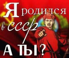 http://sd.uploads.ru/t/t4ZU0.jpg