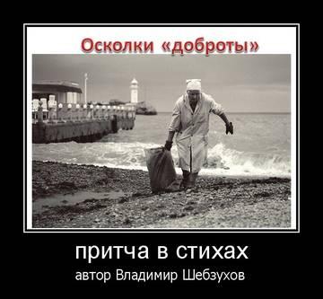 http://sd.uploads.ru/t/t4eY7.jpg