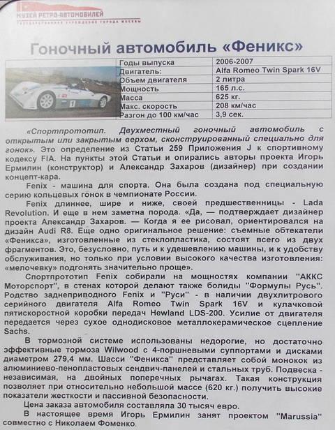 http://sd.uploads.ru/t/t4zhR.jpg