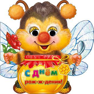 http://sd.uploads.ru/t/t76aU.jpg