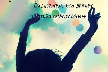 http://sd.uploads.ru/t/tABdy.jpg