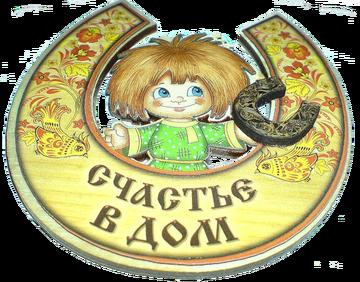 http://sd.uploads.ru/t/tAcl6.png