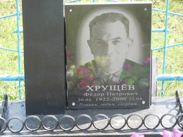 http://sd.uploads.ru/t/tF8Zg.jpg