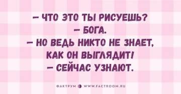 http://sd.uploads.ru/t/tFh4k.jpg