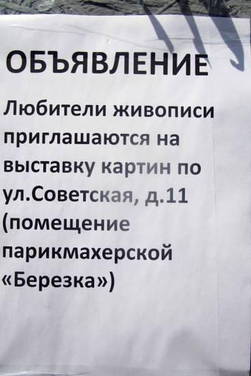 http://sd.uploads.ru/t/tFlmL.jpg