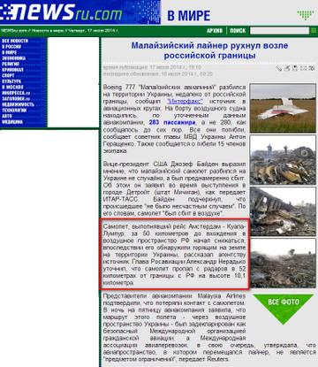 http://sd.uploads.ru/t/tIZsy.jpg