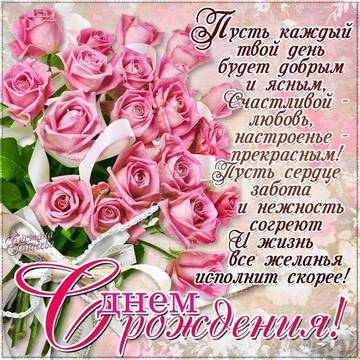 http://sd.uploads.ru/t/tM6lL.jpg