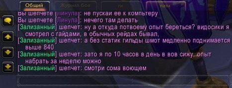 http://sd.uploads.ru/t/tU5ua.jpg