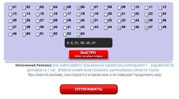 http://sd.uploads.ru/t/tU9zy.jpg
