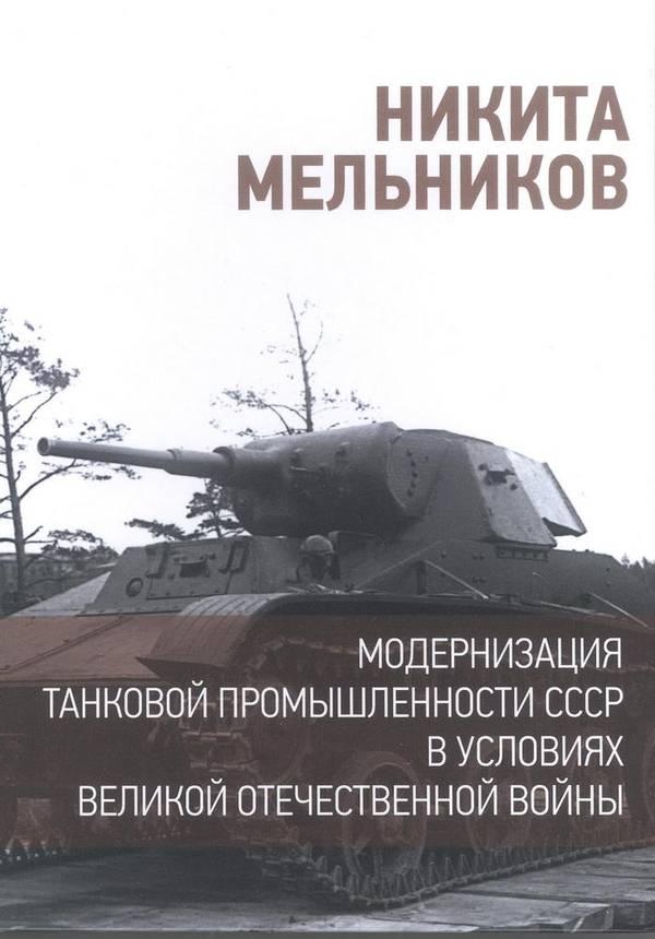 http://sd.uploads.ru/t/tXs97.jpg