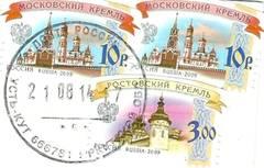 http://sd.uploads.ru/t/tbdwL.jpg