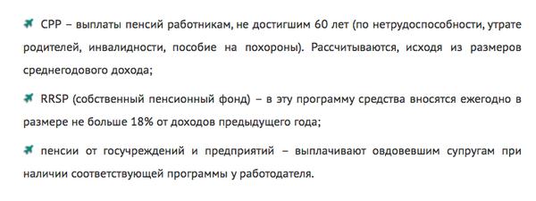 http://sd.uploads.ru/t/tfdMK.png