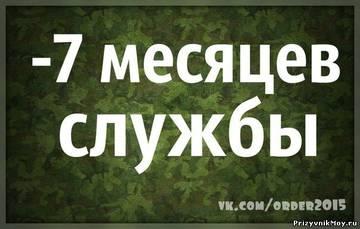 http://sd.uploads.ru/t/thBIy.jpg