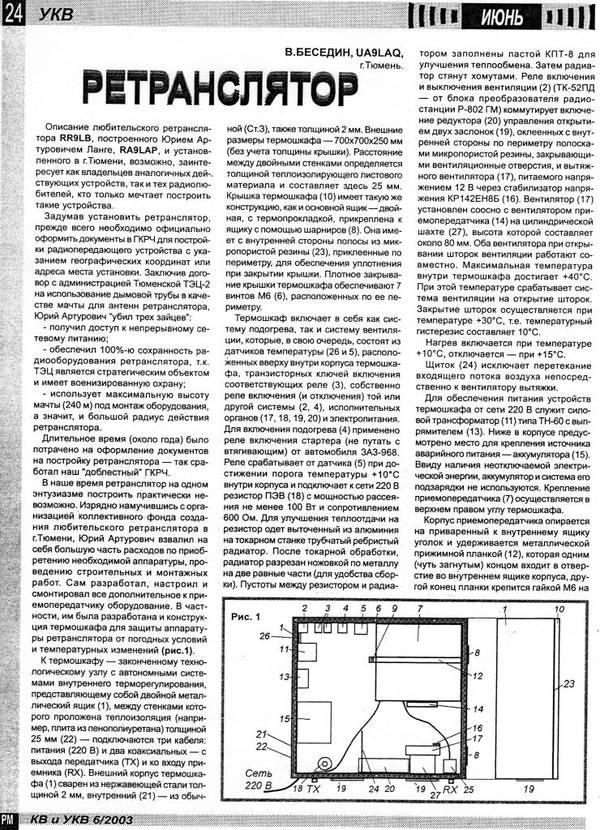 http://sd.uploads.ru/t/tieCN.jpg