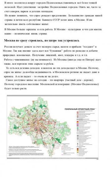 http://sd.uploads.ru/t/tjDQL.jpg