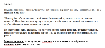 http://sd.uploads.ru/t/tjdVF.png