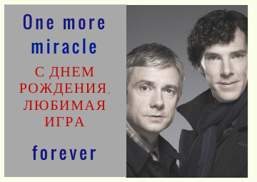 http://sd.uploads.ru/t/trB3I.png