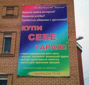 http://sd.uploads.ru/t/tuNDW.jpg