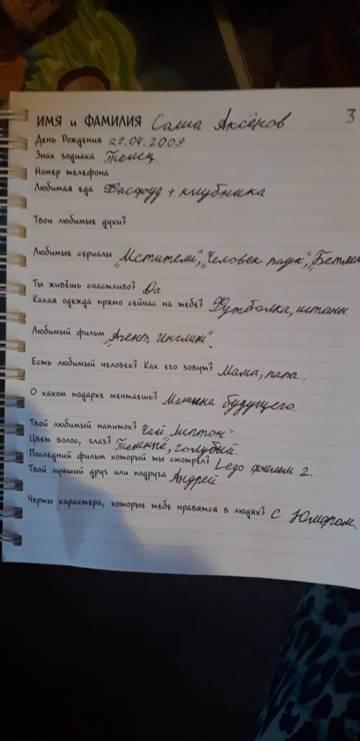 http://sd.uploads.ru/t/tufjZ.jpg