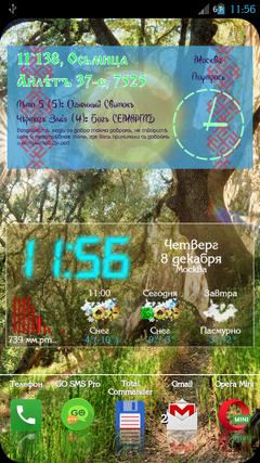 http://sd.uploads.ru/t/tvIsy.png