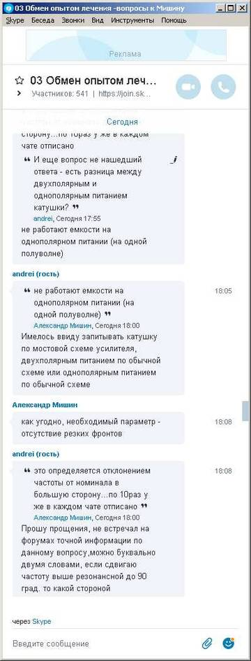 http://sd.uploads.ru/t/tx6i4.jpg