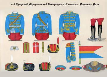 http://sd.uploads.ru/t/tzW59.jpg