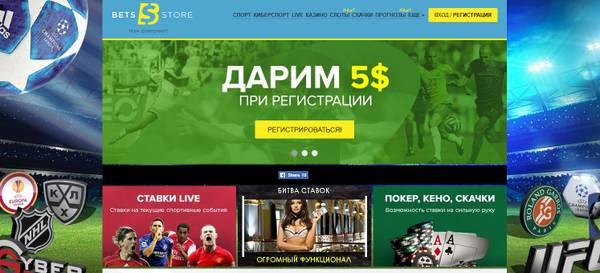 http://sd.uploads.ru/t/u0irL.jpg