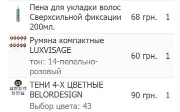http://sd.uploads.ru/t/u1mv8.png