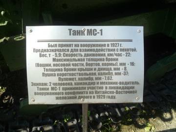 http://sd.uploads.ru/t/u471z.jpg