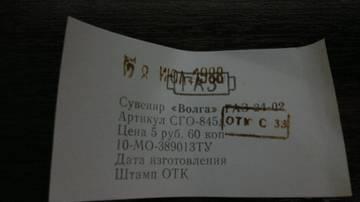 http://sd.uploads.ru/t/u542Q.jpg
