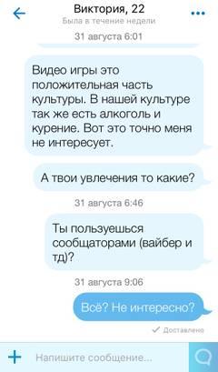 http://sd.uploads.ru/t/u6rQw.jpg