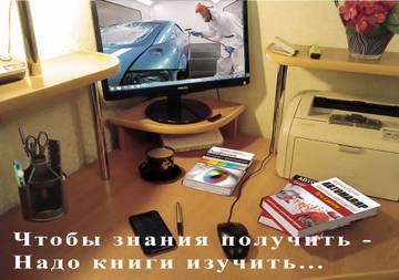 http://sd.uploads.ru/t/uBzvr.jpg