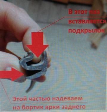 http://sd.uploads.ru/t/uG7VD.jpg