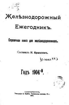 http://sd.uploads.ru/t/uICkz.jpg