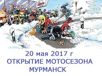 http://sd.uploads.ru/t/uOfp8.jpg