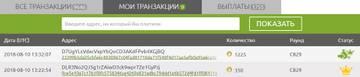 http://sd.uploads.ru/t/uPLXx.jpg