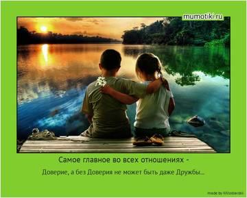 http://sd.uploads.ru/t/uSTBb.jpg