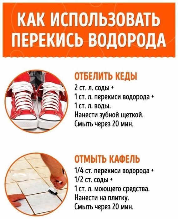 http://sd.uploads.ru/t/uVEcP.jpg
