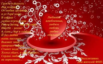http://sd.uploads.ru/t/uX9TC.jpg