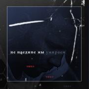 http://sd.uploads.ru/t/uYU1x.png