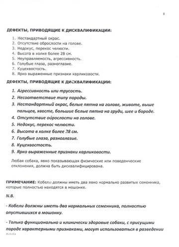 http://sd.uploads.ru/t/uaywC.jpg