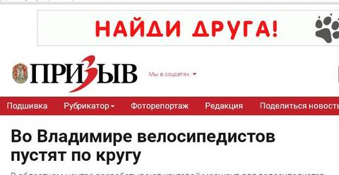 http://sd.uploads.ru/t/udR5J.jpg