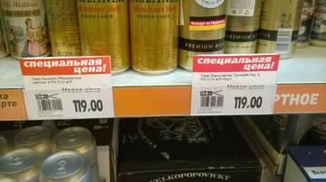 http://sd.uploads.ru/t/uefiQ.jpg